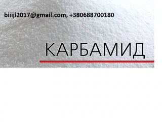 Нитроаммофос, аммофос, карбамид, оптом по Украине, на экспорт. Доставка.