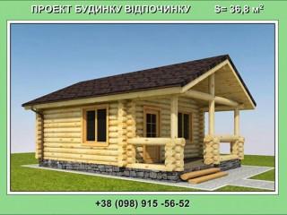 Продаем дом со сруба 36,8м