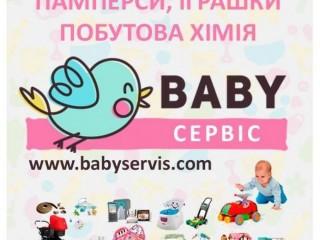 Доставка іграшок, побутової хімії, памперсів по м.Бориспіль та м.Київ — лівий берег