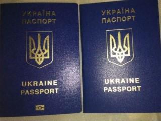 Паспорт Украины, загранпаспорт, свидетельство. Купить / продать