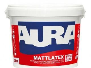 Интерьерная Краска Aura Mattlatex (Акционная цена!)