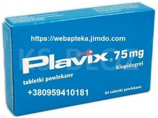 Продам плавікс плавикс plavix