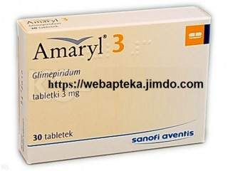 Продам амарил amaryl