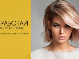 Купим волосы в Николаеве, Скупка волос в Николаеве по самым лучшим ценам