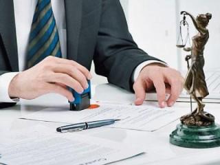 Юридичні послуги від висококваліфікованих спеціалістів