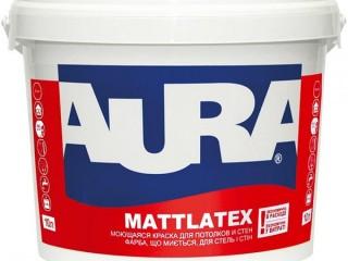 Интерьерная Краска Aura Mattlatex (10 л.) Акционная цена!