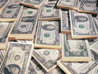 Мы предлагаем получить кредит по низкой процентной ставке.