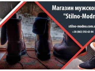 Замшевые ботинки от Stilno-modno