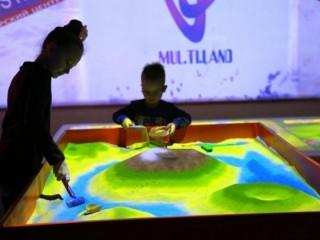 """Развлечение для детей – развлекательный центр """"Multiland"""