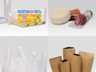 Предлагаем полиэтиленовые пакеты типа майка, пакеты с логотипом