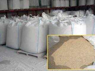 Пескоструйный песок прокаленный для пескоструйных работ