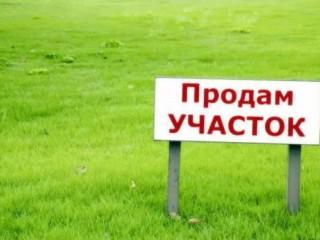 Продам свой участок в Бориспольском районе