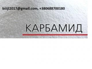 Продаём по Украине, на экспорт Карбамид, МАР, DAP, селитра