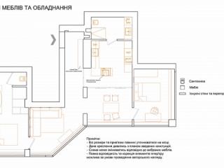 Квартира с панорамными окнами (26 этаж, 80 кв.) - 3,4м высота потолка. Соломенский район.