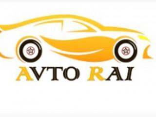 Автозапчасти в Avtorai - любые запчасти на автомобиль для всех марок автомобилей