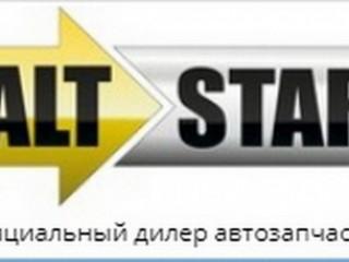 Интернет-магазин Altstar - в наличие все запчасти на автомобиль для всех марок транспорта
