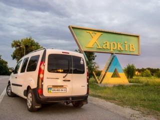 Такси Харьков Белгород. Междугороднее такси.