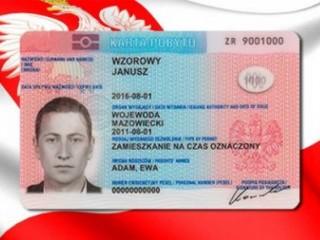 Получения ВНЖ (карты побыта) в Польше