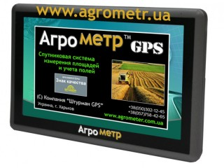 Прибор для замера площади поля «Aгpoмeтp»