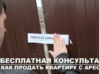 Срочный выкуп квартир и комнат в Одессе. Помощь с документами.