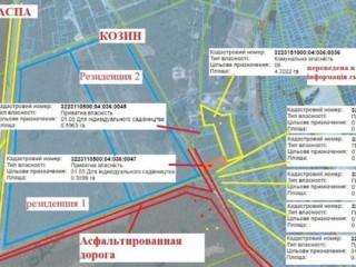 Конча-заспа (козин, украинка, романков), участок земля от 12 до 470 сот.