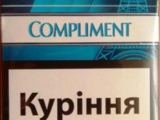 Cигареты Compliment оптом