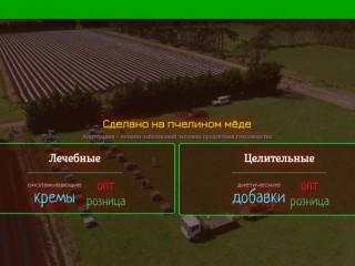 Крем Вертебронол - универсальная разработка учёных UA, обезболивающее