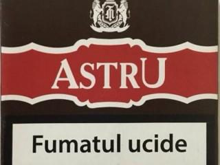 Cигареты оптом Прима класическая - 290.00$