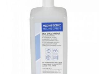 Продам оптом и в розницу антисептик для дезинфекции «АХД 2000 ЕКСПРЕСС»