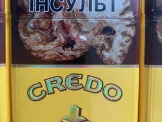 Credo - 18 гривен (500) пачек!!