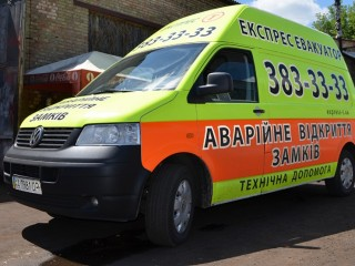 Служба аварийного открытия замков Zamok Profi