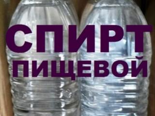 Спирт этиловый Альфа 96.6 %