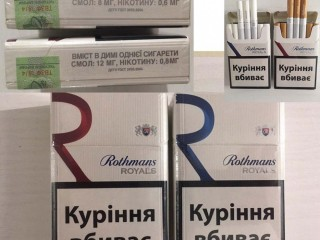 Rothmans Royals Blue, Rothmans Royals Red - продажа оптом