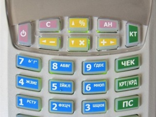 Портативний касовий апарат MINI-T400МЕ