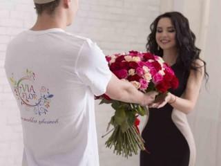 Цветы с доставкой в Харькове - Виафлор