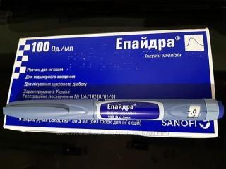 Эпайдра шприц ручка инсулин Срок годности 10.2021 г. Постоянно в наличии. 140 грн