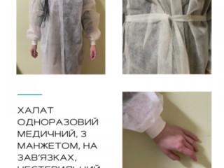 Халати медичні одноразові на зав'язках з манжетами