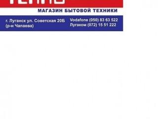 Интернет магазин Бытовой Техники и Электроники