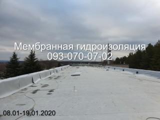 Мембранна покрівля в Київі