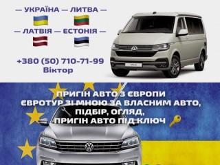 ПАСАЖИРСЬКІ ПЕРЕВЕЗЕННЯ Україна Литва Латвія Естонія