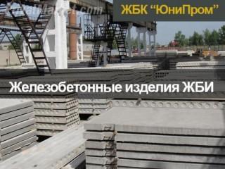 Продам лотки, кольца, желоб, лоток водоотвода, забор, прикромочный лоток, плиты дорожные, и другие ЖБИ в Харькове