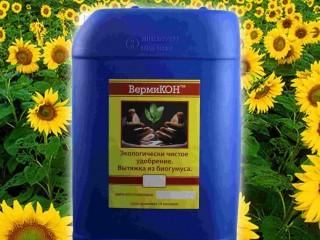 Продам удобрение Биогумус и стимулятор Вермикон.