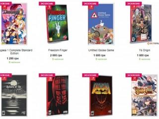 Широкий выбор товаров для геймеров и коллекционеров видеоигр в онлайн-магазине «GameBuy»