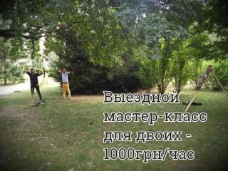 """Стрельба из лука в Киеве - Тир """"Лучник"""". Archery Kiev (Оболонь / Теремки)"""