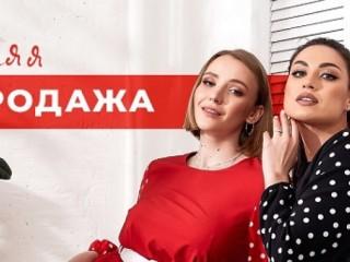 Большой интернет-магазин одежды для женщин больших размеров в Украине