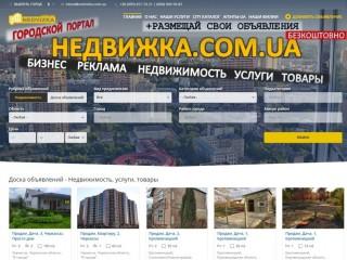 Купить квартиру Кропивницикий