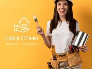 Ремонт квартир, домов под ключ. Киев