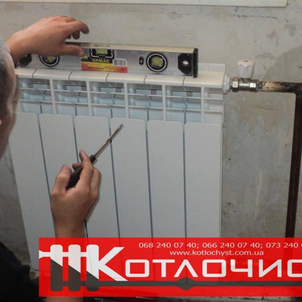 Строительство отопление своими руками видео